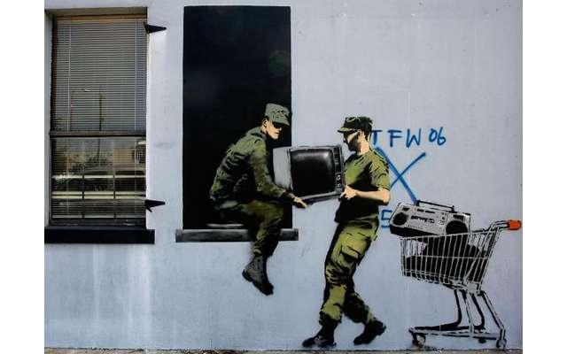 Арт-терроризм или искусство удивлять