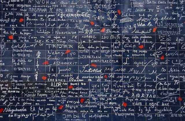 311 признаний в любви на разных языках мира