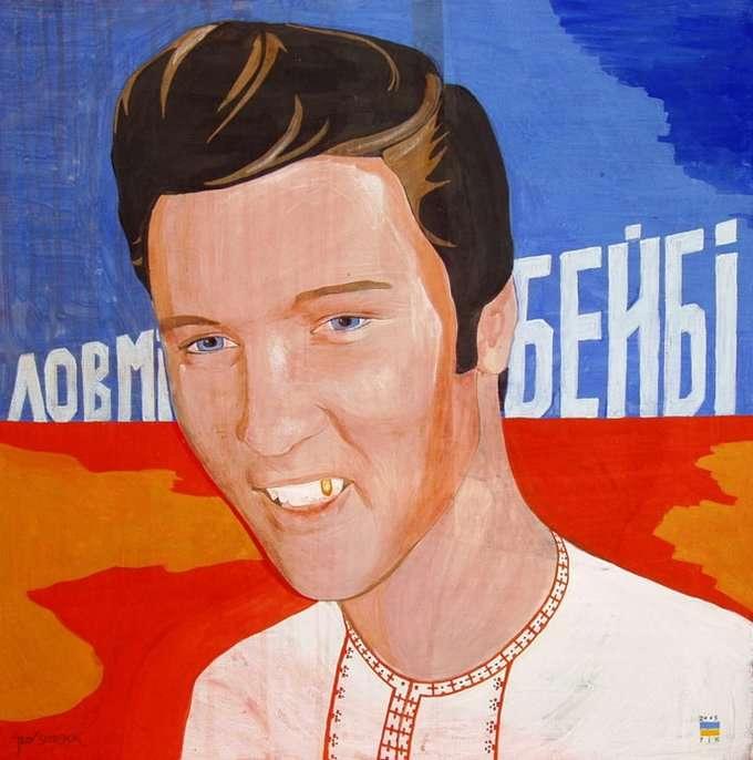 Художник-жлобист Иван Семесюк